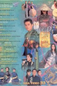 Asia 33 – Nét Đẹp Phương Đông