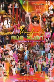 Asia 39 – Tìm Lại Mùa Xuân